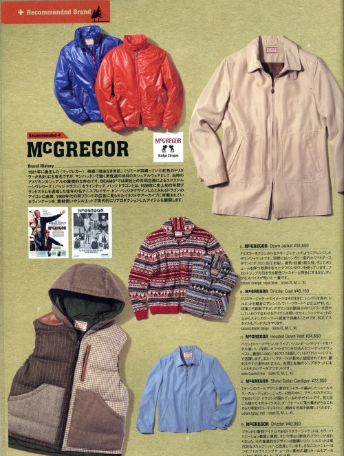 beams_plus_catalog_fall_2008-2