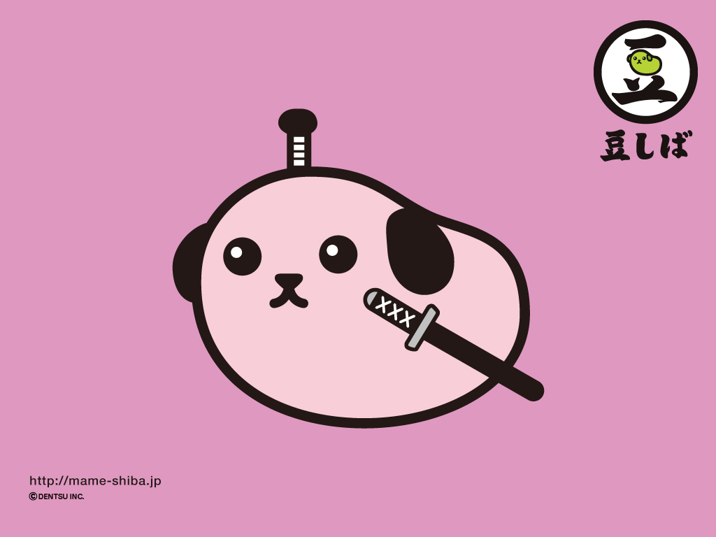 Cute Noodles Japanese Wallpaper What Is Bean Dog About Mameshiba Direct Japan