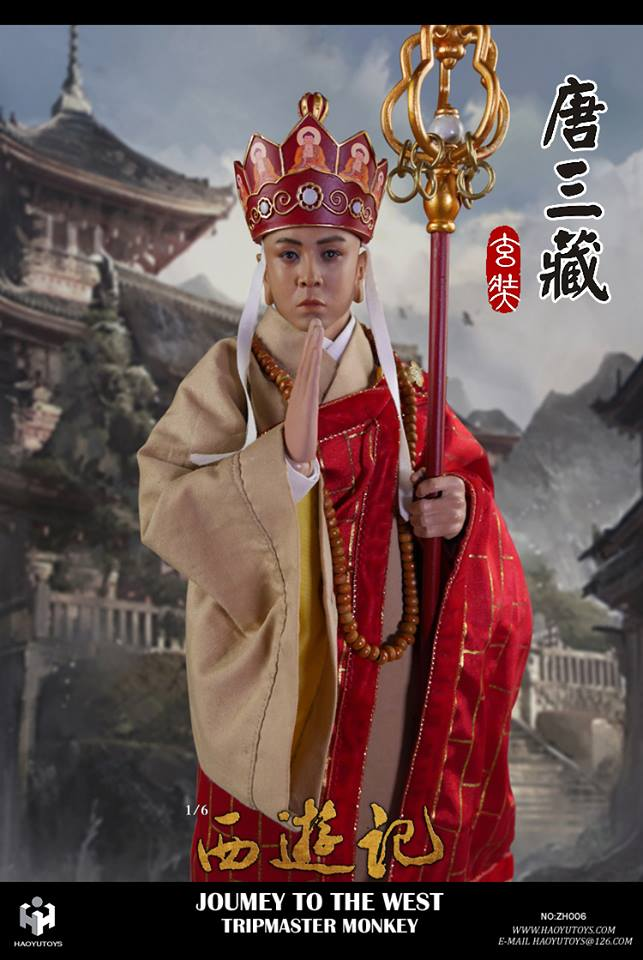 Sessel King Haoyu Toys: Journey To The West – Tripmaster Monkey