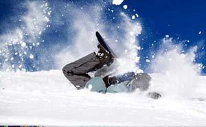 SNOWBOARDING-PETRA ELSTEROVA CR.