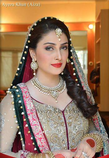 Hamza Name Wallpaper Hd Pakistan Actress Ayeza Khan Biography Livetv Pk Actors