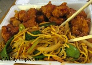 Chinese food Brockton - General Gao Chicken