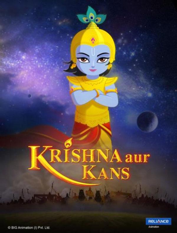 How To Make Animated Wallpaper Krishna Aur Kans Hey Krishna 2012 Feature Length