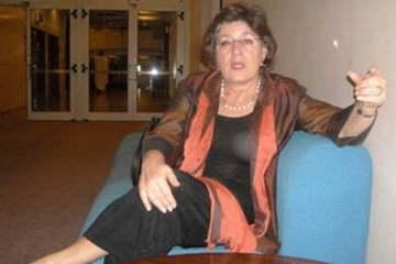 Ana Gomez