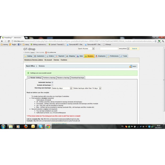 Module Backup All - PrestaShop Addons
