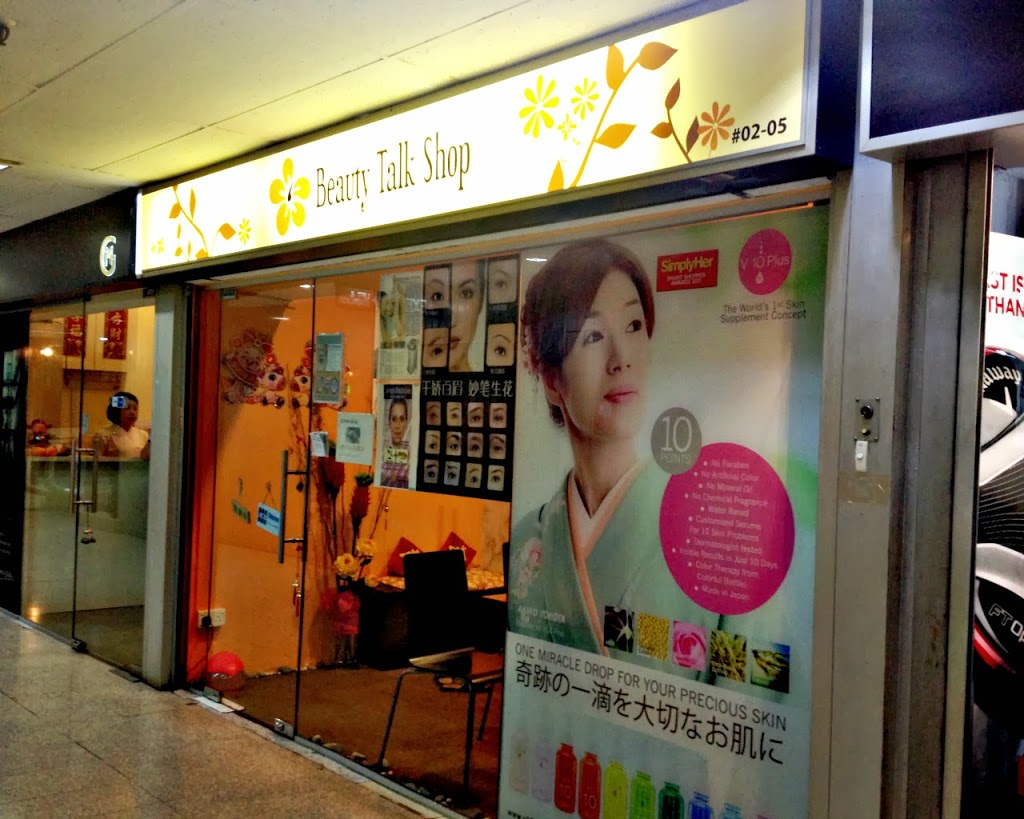 Beauty Talk Shop Eyelash Perm and Facial