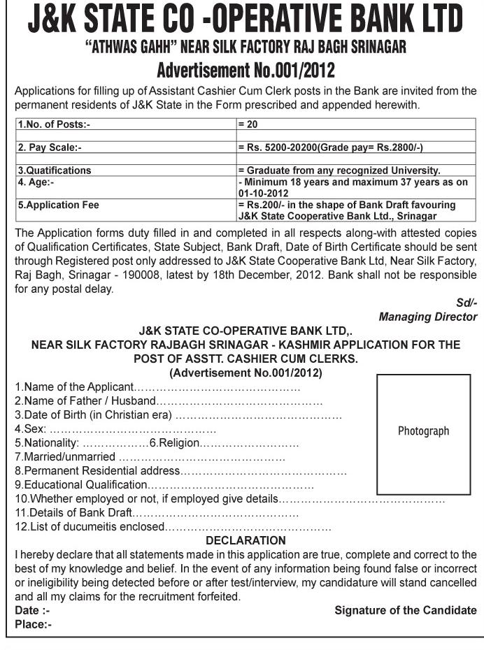 JOBS IN J AND K STATE CO-OPERATIVE BANK AS ASSISTANT CASHIER CUM