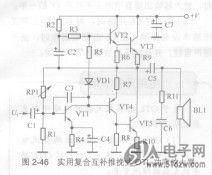 實用復合互補推挽式OTL功率放大器-技術資料-51電子網