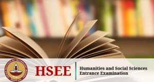 HSEE 2014   Humanities and Social Sciences Entrance Examination in ma hsee  Category