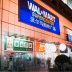 Walmart tries to gain a foothold in China