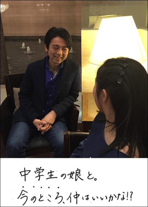 山田賢治の画像 p1_1