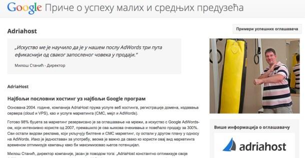 Google o Adriahost hostingu