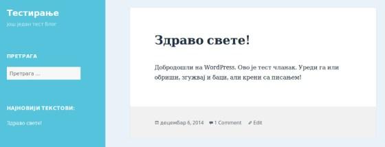 odabir-wordpress-teme-slika-2