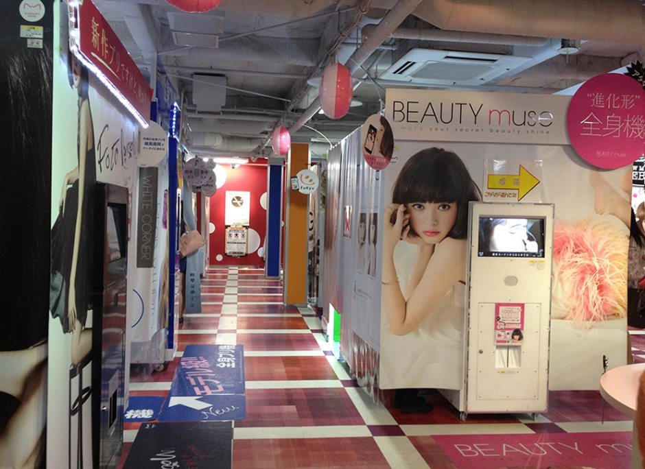 Tons of purikura booths on the second floor of an arcade in Sakae, Nagoya.