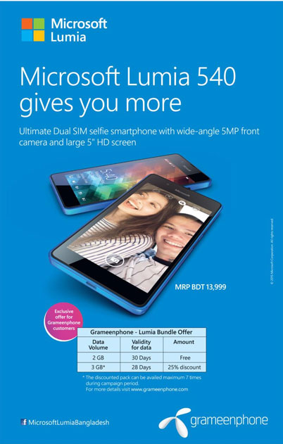 Microsoft Lumia 540  Grameenphone Offer - Ads of Bangladesh