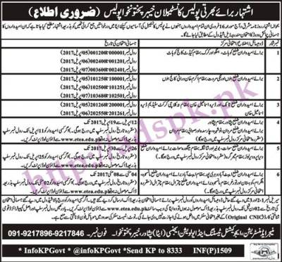 KPK Police Constable Physical Test Schedule ETEA Peshawar Roll Number Slips from 05-04-2017 to ...