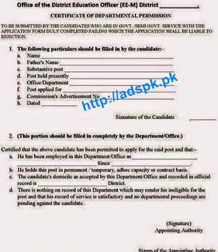 No Objection Letter Format, obligation letter format letter format - application for no objection certificate for job