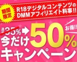 dmm35-50