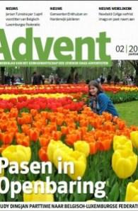 advent 2013 02