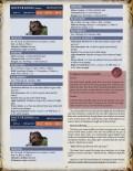 BASIC03-SCREEN2