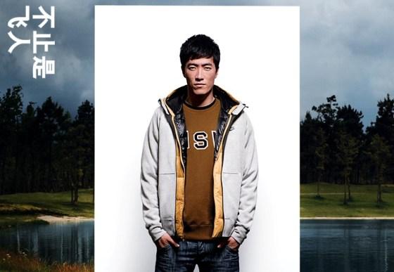 Liu Xiang - Nike AW77