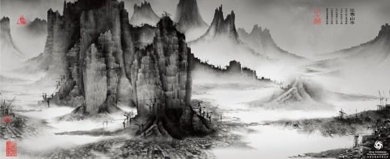 China Environment Protection Fund (Shan Shui) - 3