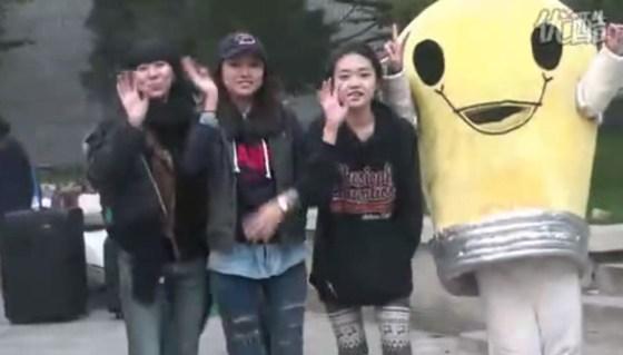 Shunya Communications Group (China) - Fun University Campus Recruitment 2011
