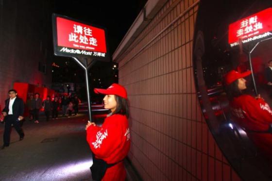 Media Markt - China Launch (Shanghai) -- 3