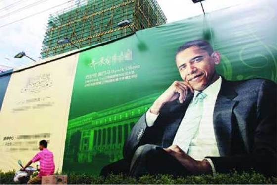 Obama Real Estates (China)