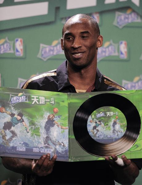 Sprite China - Kobe Bryant and Jay Chou 6