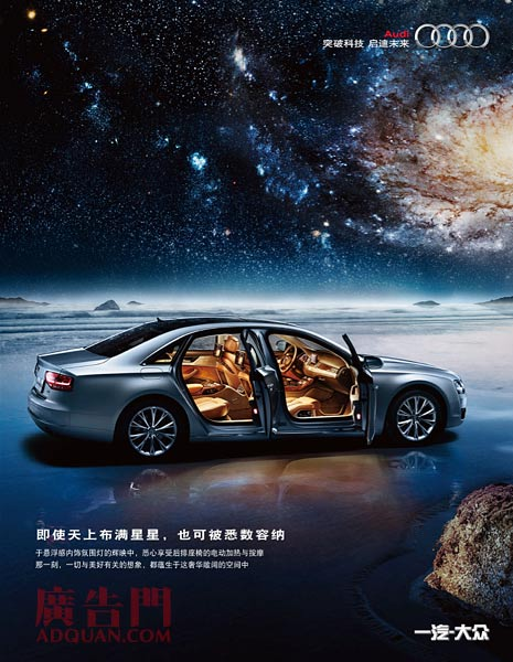 "Audi Light Audi China: The A8l ""genesis"" Campaign 