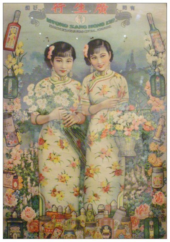 Kwong Sang Hong Ltd.
