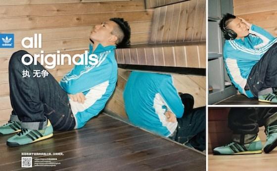 Edison Chen (Adidas Originals)