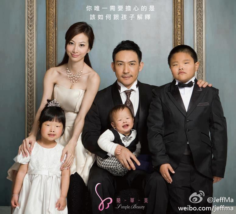 Taiwan Cosmetic Surgery Centre Print Ad