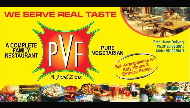 PVF Poster or Danglors