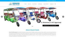 siwachsteels web designing