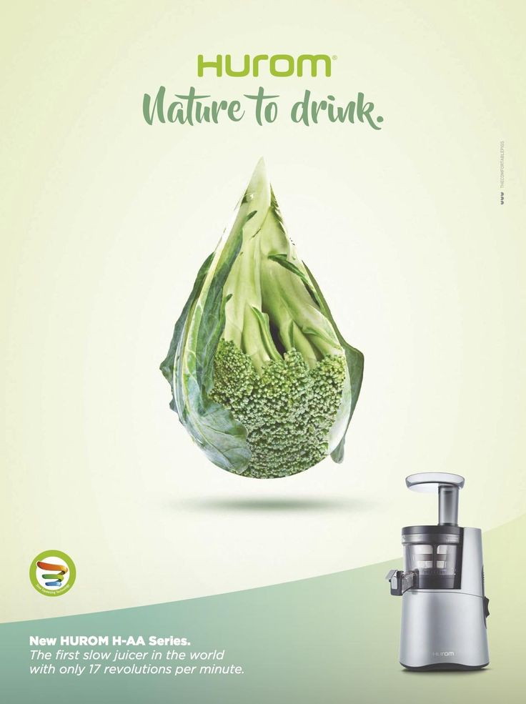 Advertising Campaign  Hurom Drops - Broccoli Ads of the World