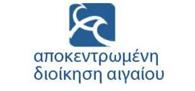Επίδομα έως 600 ευρώ σε κατοίκους των νησιών των Κυκλάδων