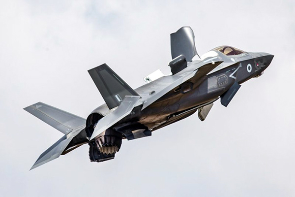 An RAF F-35B Lightning II performs a hover manoeuvre at the Royal International Air Tattoo 2018 (Image: Ministry of Defence)