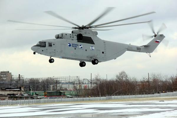 Mi-26T-e1535644752201