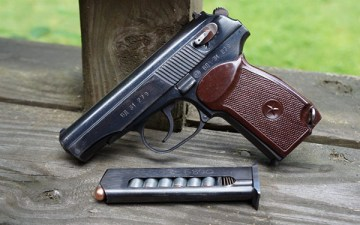 Rostec-Pistol-1024x640