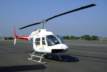 helicopter-transfers_1024x1024