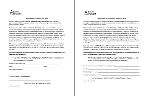 Student Media Release Form Anaheim Elementary School District