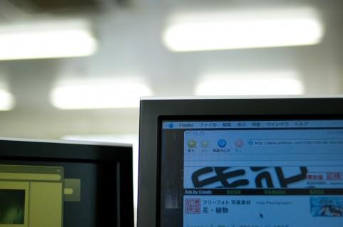 アフィリエイト初心者向けサイト:ブログは何を選べばいい?