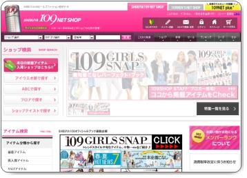 SHIBUYA 109 NET SHOPのランキングページ