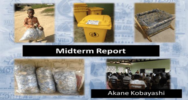 midterm_report