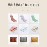 アフリカンアート雑貨を展開するデザインブランドMaki & Mpho、日本版ECサイトを開設!