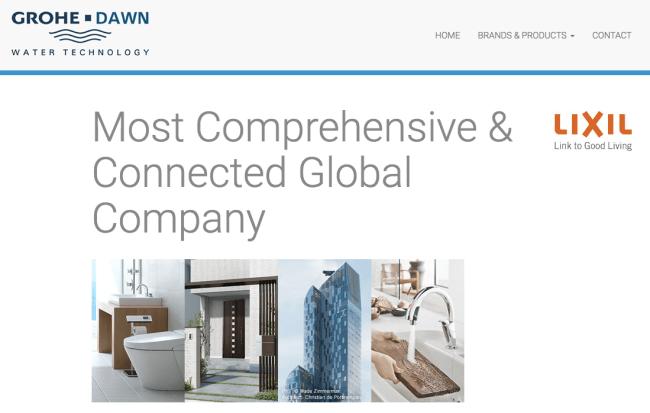 成長市場で事業拡大を!LIXIL、南アフリカの住宅設備会社GDWTを完全子会社化へ!