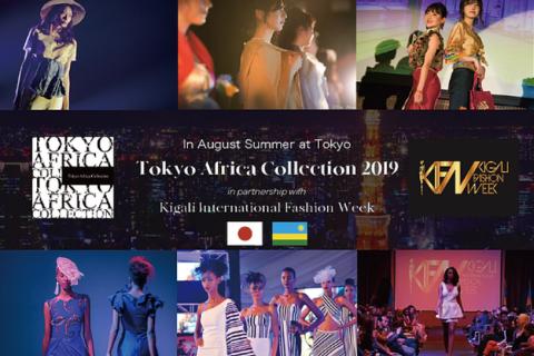 Tokyo Africa Collection、ルワンダ最大のファッションショーとの連携を発表!