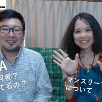在日アフリカンズが主役!AYINA、日本での拠り所を共創するサポーターが100名を突破!